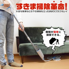 Gap cleaning floor mop