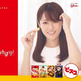 Glico Bisco tummy and dietary fiber Cream
