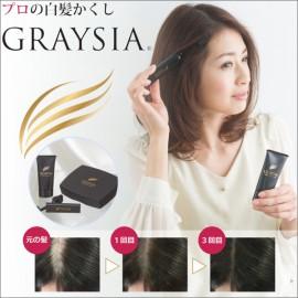 Graysia