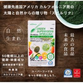 Green Superfoods Sprulina Powder