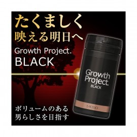 Growth Project Supplement BLACK