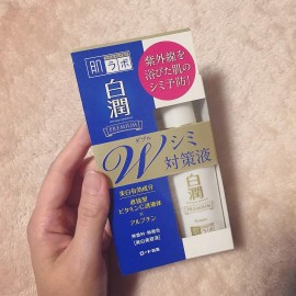 Hada LABO Medicated Whitening