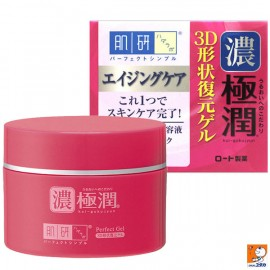 Hadarabo Gokujun 3D shape restoration gel