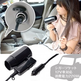 Hair dryer for car