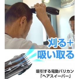 Hair vacuum sweeper - Electric hair clipper