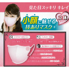 hakugen - be-Style women's  mask