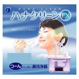 Hana clean EX