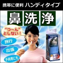 Hana clean S