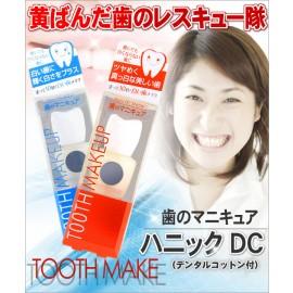 HANIC DC - Toothmake