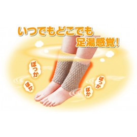 Health ankle warmer