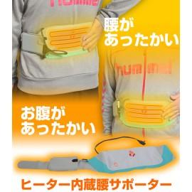 Heater built-in waist supporter