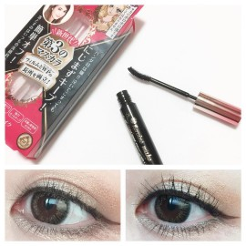 Heroine Make Mascara Advanced Film