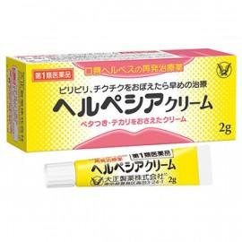 Herpesia cream