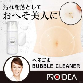 Hesogoma Bubble Cleaner