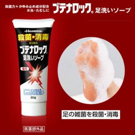 Hisamitsu Butenarokku foot washing soap