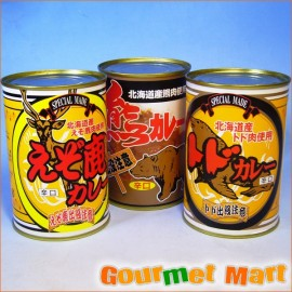 Hokkaido Canned Meat Curry