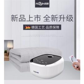 Huadn - Aqua Bed Warmer Blanket
