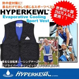 HyperKewl Cooling Sport Vest