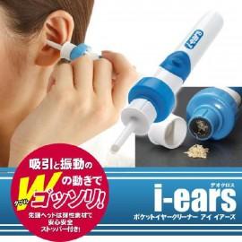 I- ears Cordless Ear Wax Vacuum Remover