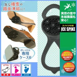 Ice spikes portable