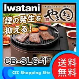 Image result for IWATANI - Yakimaru
