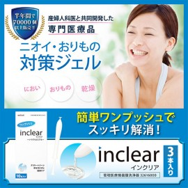 Inclear -  Vaginal Cleaner