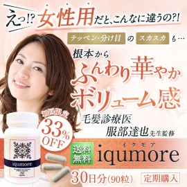 Iqumore - Hair supplement