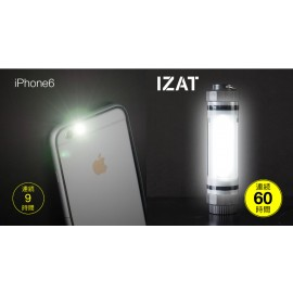 IZAT - Emergency Flashlight