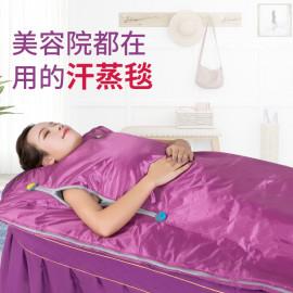 Jiajie Far Infrared Sauna Blanket