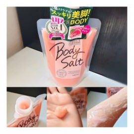 JUICY CLEANSE Body Salt