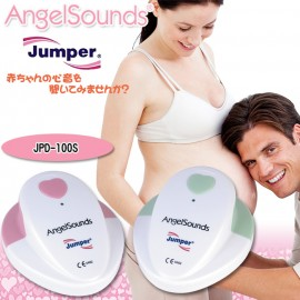 JUMPER AngelSounds - Fetal Baby Doppler