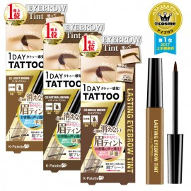 K - Palette Lasting Eyebrow Tint