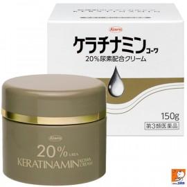 Keratinamin Kowa W cream