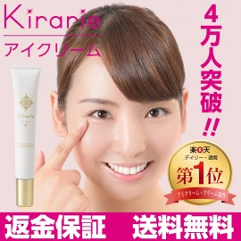 Kirarie - Eye Cream III