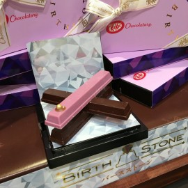 KitKat - birthstone chocolate