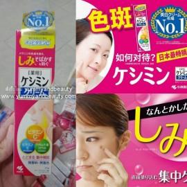 Kobayashi - Kesimin Cream