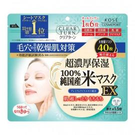 Kose Clear Turn Rice Mask