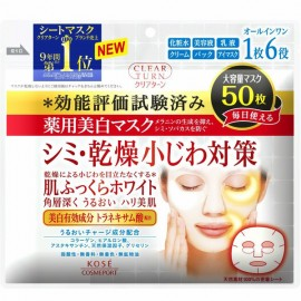 KOSE CLEAR TURN skin mask Be the first to review this product