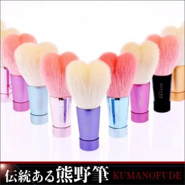 Kumano brush - cleansing brush