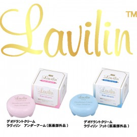 Lavilin Deodorant Cream