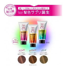 Liese Prettia European Hair color