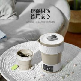 LIFE ELEMENT folding insulation travel electric kettle