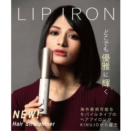 LIP IRON - Cordless Hair Iron