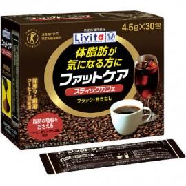 Livita Fat care stick cafe
