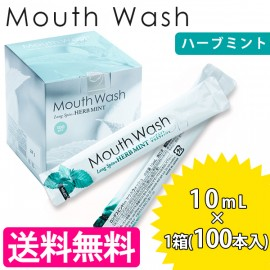 Long Spin Mouth Wash Stick