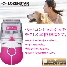 LOZENSTAR - Pet flea extractor