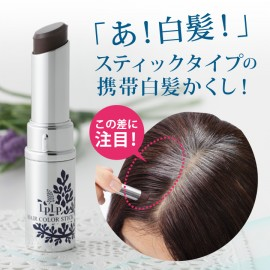 LPLP Hair color stick