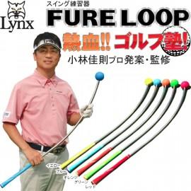 Lynx Fure Loop