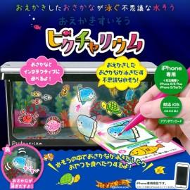 Magical Fish Tank Picturerium