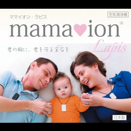 Mama Ion Lapis